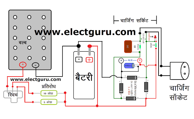 emergency light wiring connection diagram