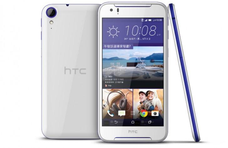 HTC Dezire 830