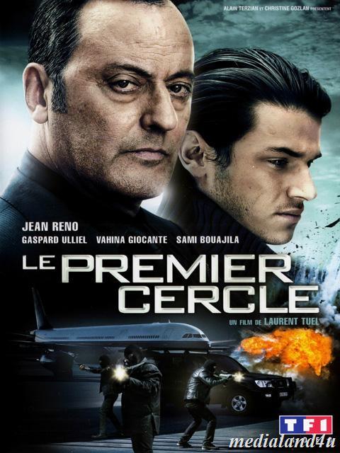 Le Premier Cercle(2009) izledim