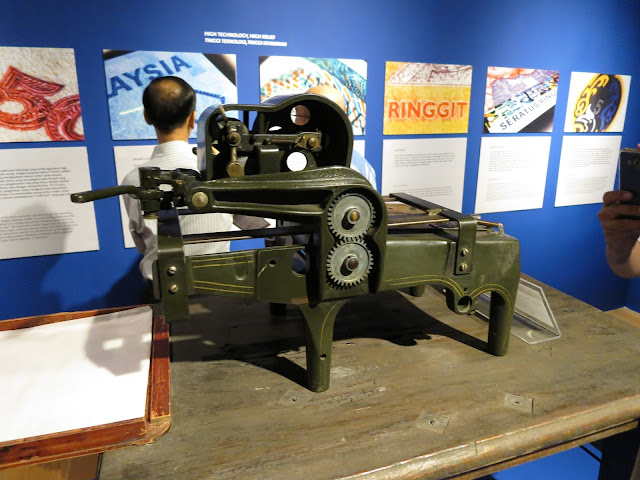 Fig 10 : Printing machine for the Japanese Invasion Money 1942-1945