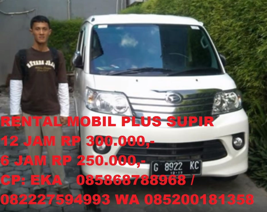tarif rental mobil plus supir tahun 2017 pekalongan batang pemalang tegal pekalongan hot news. Black Bedroom Furniture Sets. Home Design Ideas