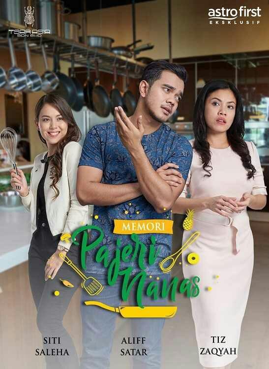 Memori Pajeri Nanas (2017)