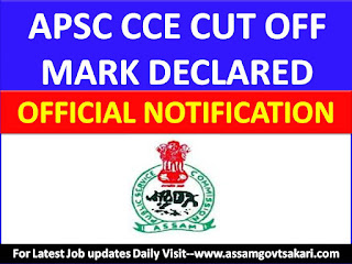 APSC CCE 2018 Official Notification