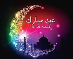 eid mubarak wishes,eid mubarak 2018,eid mubarak 2017 date,eid mubarak date,eid mubarak greetings,eid mubarak 2018 date,eid mubarak song,eid mubarak meaning in english,eid,eid mubarak 2018,eid 2018,eid mubarak,eid al adha,eid ul adha,eid al fitr,eid holiday,happy eid,eid mubarak images,eid mubark photos,eid mubarrak pictures,eid pictures,eid pohtos,eid images,eid wishes pictures,eid wishes images,eid wishes photos