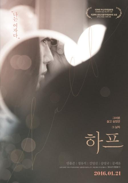https://www.yogmovie.com/2018/05/half-hapeu-2014-korean-movie.html