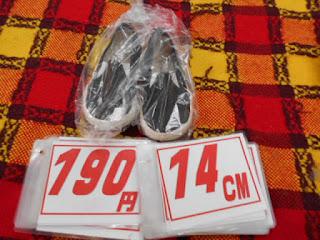 ケン&ウイナー スリッポン 黒 14センチ 190円