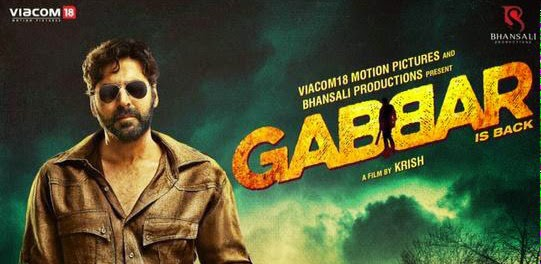 Box Office Collection of Gabbar Is Back 2015 With Budget and Hit or Flop wiki, Akshay Kumar, Shruti Haasan bollywood movie Gabbar Is Back latest update income, Profit, loss on MT WIKI
