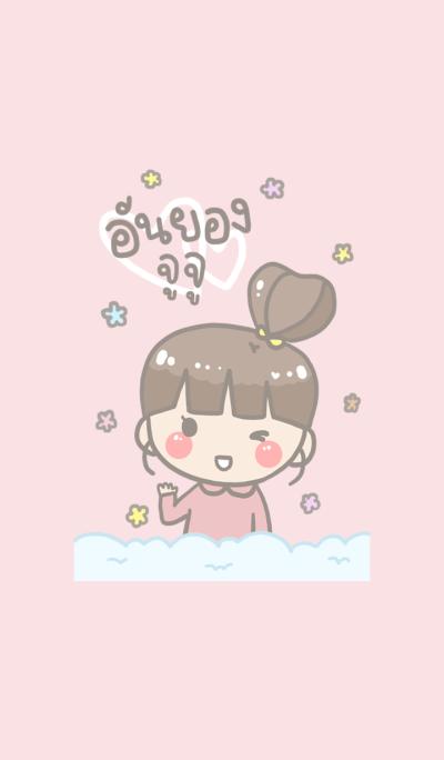 Anyeong! JooJoo