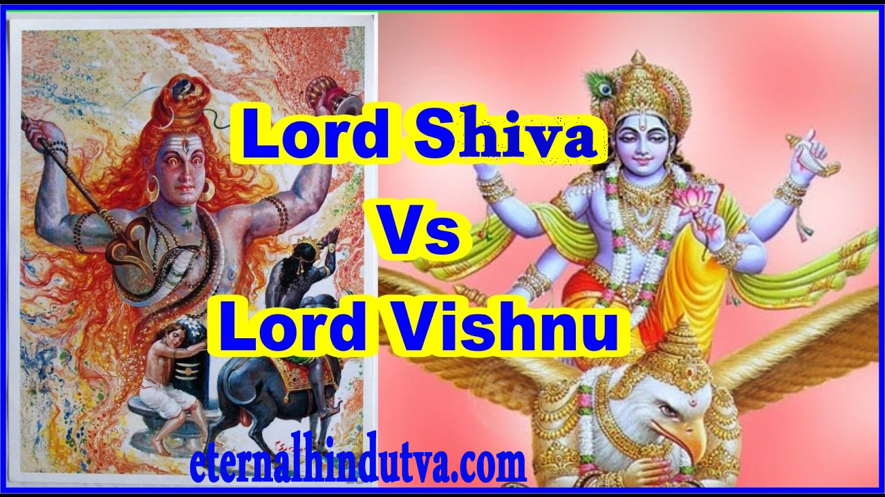 The fight of Lord Shiva and Lord Vishnu - Science and Hindu