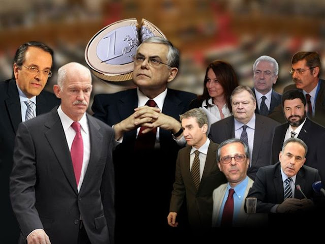 Η «διαχρονική» κυβέρνηση