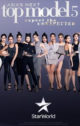 Siêu Mẫu Châu Á Mùa 5