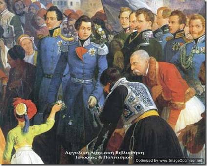 Μια από τις πιο μαύρες σελίδες της Eλληνικής Iστορίας