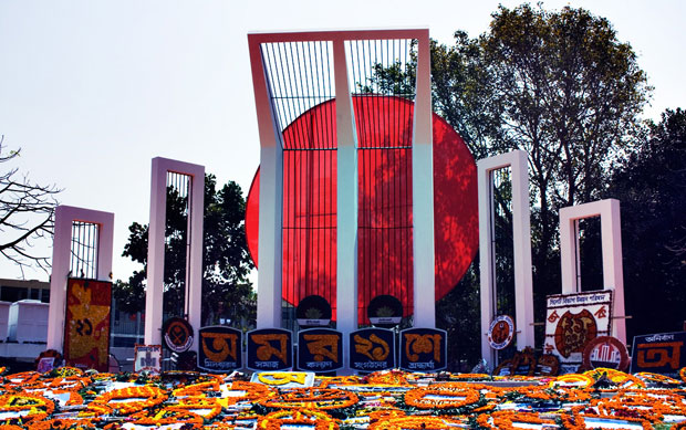 central shaheed minar