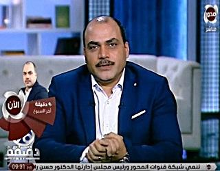 برنامج 90 دقيقة حلقة الجمعة 4-8-2017 مع محمد الباز وحوار مع علاء ثابت عميد الجالية المصرية في المانيا