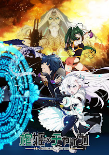 Download Hitsugi no Chaika: Avenging Battle Subtitle Indonesia Batch Episode 1 – 10