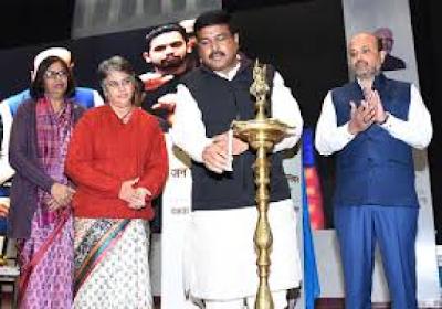 Jan+Shikshan+Santhans