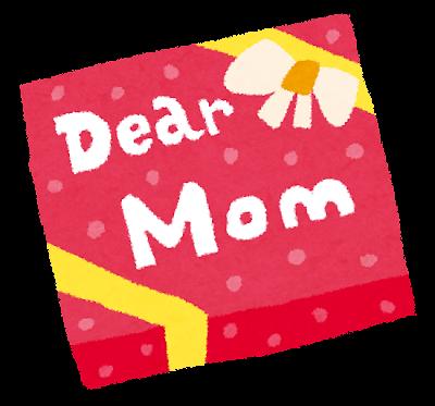母の日のイラスト「プレゼント」