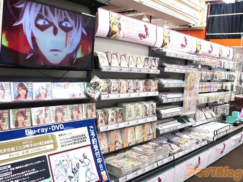 Isekai Maou tem loja temporária em Akihabara