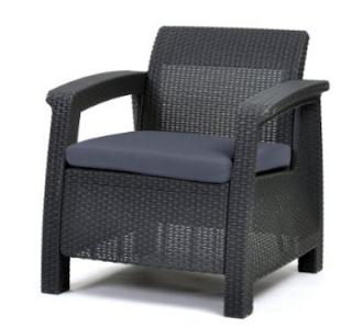 Keter Corfu Charcoal Armchair