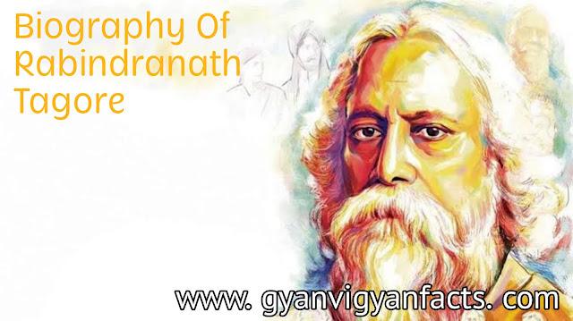 rabindranath-tagore,ravindranath,rabindranath-tagore-biography-in-hindi