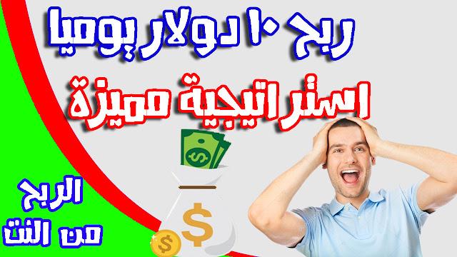 http://www.pro-yami.com/2018/08/alrebah.html