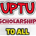 AKTU / UPTU Scholarship For Toppers And Poors