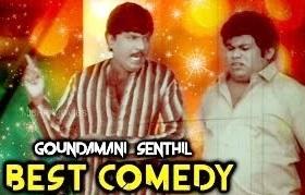 Goundamani Senthil Comedy | Thayamma Full Comedy | Tamil Super Comedy Collection