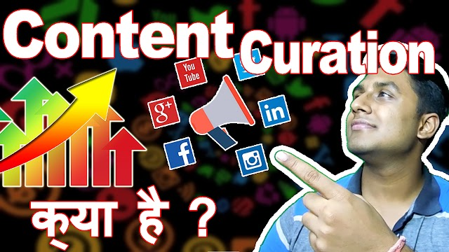 What Is Content Curation ?