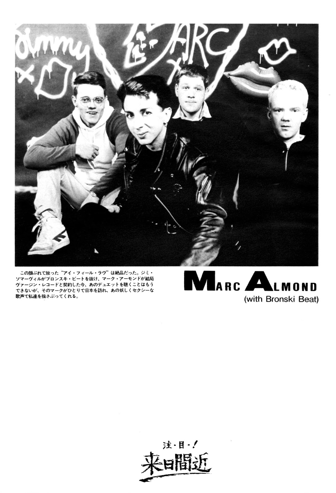 Marc Almond And Willing Sinners Vermin In Ermine