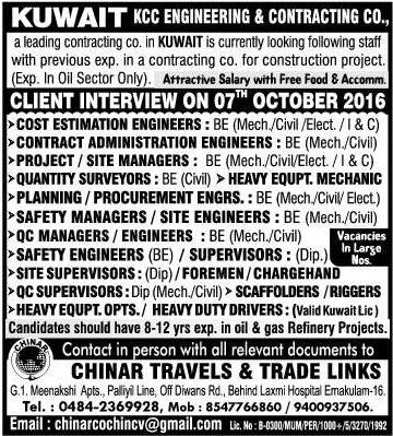 KCC Engineering company jobs in Kuwait