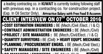K C C Company Kuwait