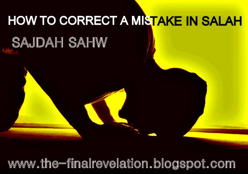 SAJDAH SAHW - PROSTRATION OF FORGETFULNESS & ITS METHOD