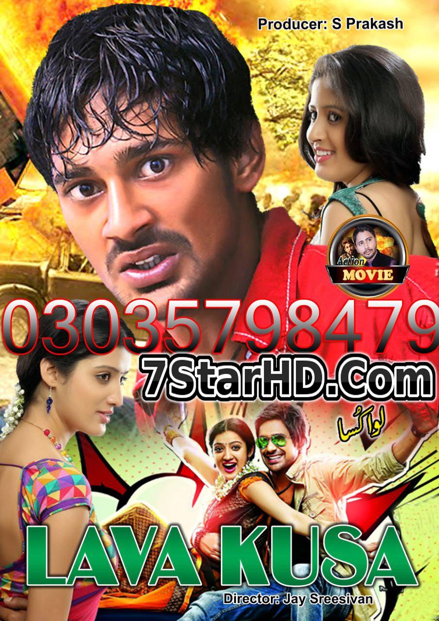 Lavakusa (2015) Hindi Dubbed 350MB HDRip 480p x264
