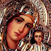WHAT THE EARLY CHURCH FATHERS AND THE SCRIPTURE SAYS ABOUT MARY THE MOTHER OF GOD OR THE THEOTOKOS