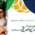 Complete Speech of Hazrat Pir Alauddin Siddiqui Sahib at Sufi Conference India 2016