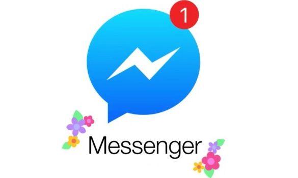 ميزة جديدة منتظرة بشدة تصل الى فيسبوك مسنجر !!