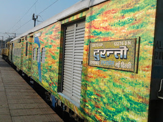 New Delhi - Allahabad Duronto Express