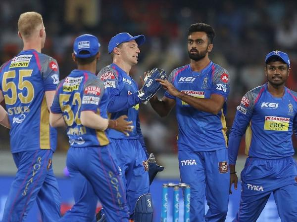Rajasthan Royals Playing IPL Play Off 2018 KKR vs RR