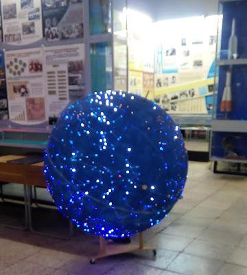 Фантастически красивый глобус звёздного неба в Самарском музее Авиации и Космонавтики имени С. П. Королева