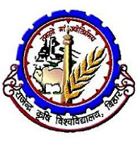 Dr. Rajendra Prasad Central Agricultural University, Pusa Recruitment for Library Assistant: Last Date-06/04/2019