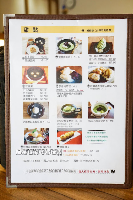 17632170 1270307393022503 3521427808628603825 o - 日式料理|MACHIYA cafe 町家咖啡