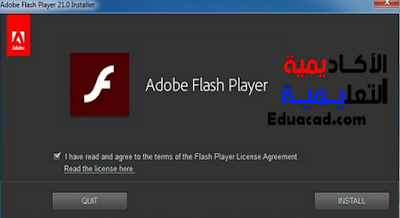 DOWNLOAD ADOBE FLASH PLAYER 30.0.0.134 Freeware 2018