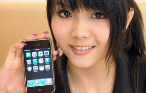 china iphone girl