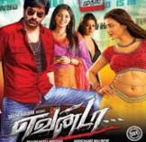Evanda 2016 Tamil Dubbed Movie Watch Online