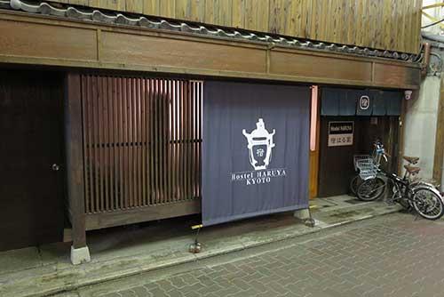 Furukawa-cho Shotengai, Kyoto.