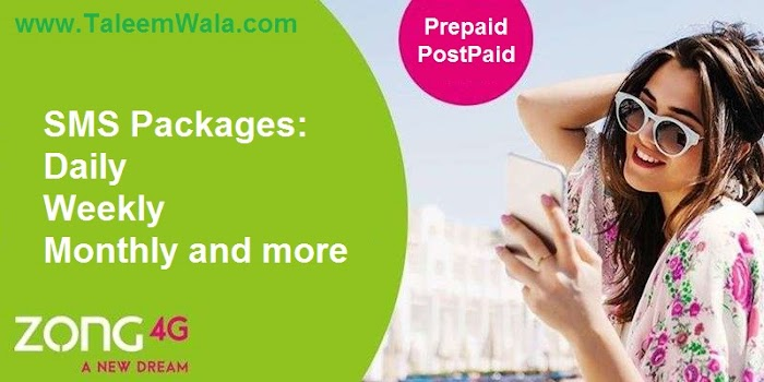 Zong SMS Packages 2018 - Daily, Weekly, Monthly Message Bundles