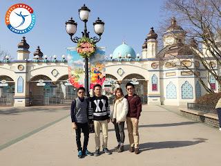 ท่องเที่ยวเกาหลี