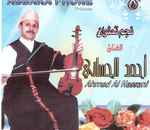 Ahmed El Hassani-Biladi Tetouan