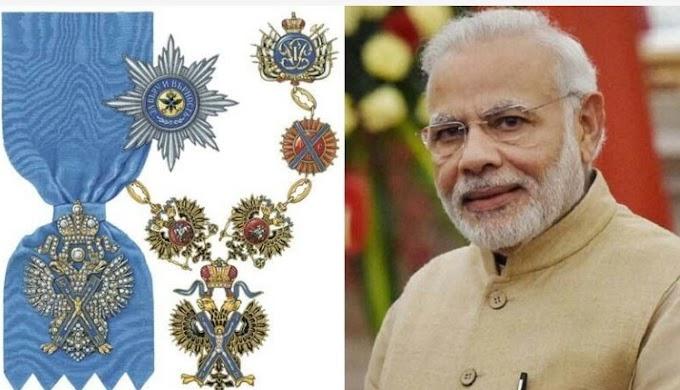 रूस के सर्वोच्च नागरिक सम्मान से नवाजे जाएंगे पीएम मोदी | Order of St. Andrew the Apostle kya hai