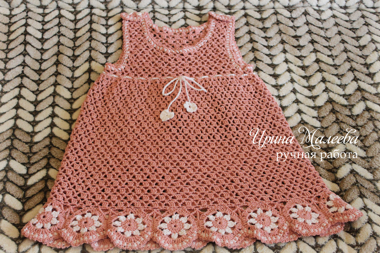 Crochet Patterns For Sale Crochet Baby Dress 2528